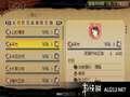 《讨鬼传》PSP截图-16