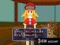 《洛克人 Dash2 庞大的遗产》PSP截图-12