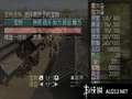 《三国志 7》PSP截图-28
