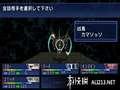 《真女神转生 恶魔召唤师 灵魂黑客》3DS截图-74