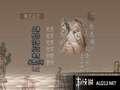 《三国志 7》PSP截图-18