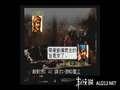 《三国志4(PS1)》PSP截图-21