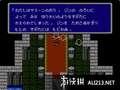 《最终幻想3(WiiUWare)》WIIU截图-5