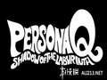 《女神异闻录Q 迷宫之影》3DS截图-41