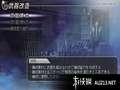 《无双大蛇》PSP截图-17