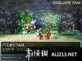《勇者斗恶龙6 幻之大地》NDS截图-14