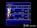 《最终幻想7 国际版(PS1)》PSP截图-87