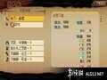 《讨鬼传》PSP截图-7