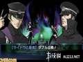 《真女神转生 恶魔召唤师 灵魂黑客》3DS截图-52