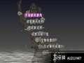 《三国志 7》PSP截图-4