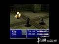 《最终幻想7 国际版(PS1)》PSP截图-94