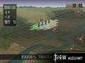 《三国志 7》PSP截图-43