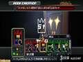 《王国之心HD 1.5 Remix》PS3截图-80