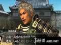 《战国无双 历代记2nd》3DS截图-33