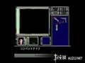 《生化危机1 导演剪辑版(PS1)》PSP截图-30