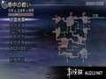 《无双大蛇》PSP截图-2