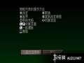 《三国志 7》PSP截图-37