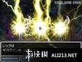 《勇者斗恶龙6 幻之大地》NDS截图-42