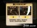 《讨鬼传》PSP截图-19