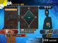 《火影忍者 究极风暴 世代》PS3截图-210