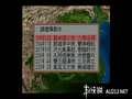 《三国志4(PS1)》PSP截图-9
