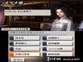 《战国无双 历代记2nd》3DS截图-37
