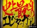 《女神异闻录4 终极竞技场2》PS3截图-57