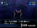 《真女神转生 恶魔召唤师 灵魂黑客》3DS截图-70