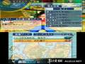 《海贼王 无尽世界R》3DS截图
