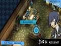 《女神异闻录3 携带版》PSP截图-2