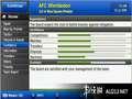 《足球经理2010》PSP截图-4