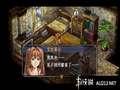 《英雄传说6 空之轨迹SC》PSP截图-2