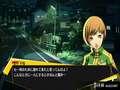 《女神异闻录4 终极竞技场2》PS3截图-45