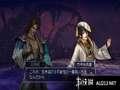 《无双大蛇2 特别版》PSP截图-7