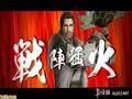《真三国无双6 帝国》PS3截图-77