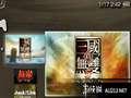 《真三国无双5 特别版》PSP截图-9