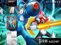 《洛克人X4(PS1)》PSP截图-1