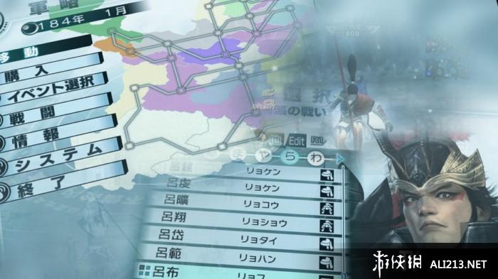 真三国无双5帝国游戏图片欣赏