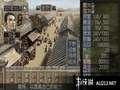 《三国志 7》PSP截图-23