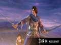 《无双大蛇 蛇魔再临 增值版》PSP截图-34