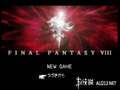 《最终幻想8(PS1)》PSP截图-7