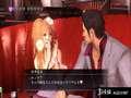 《如龙3 BEST版》PS3截图-102