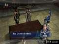 《真三国无双6 帝国》PS3截图-98