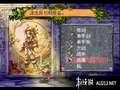 《圣剑传说 玛娜传奇(PS1)》PSP截图-14