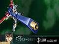 《第二次超级机器人大战Z 再世篇》PSP截图-10