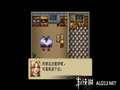 《大航海时代外传(PS1)》PSP截图-45