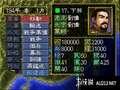 《三国志3(PS1)》PSP截图-7