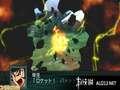 《第二次超级机器人大战Z 再世篇》PSP截图-54