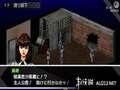 《女神异闻录 Persona》PSP截图-8
