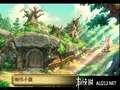 《圣剑传说 玛娜传奇(PS1)》PSP截图-39